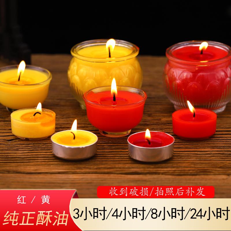Масленные свечи Артикул 607674570605