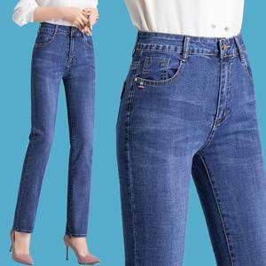 高腰直筒大码牛仔裤女长裤2021春夏新款高弹力显瘦胖MM女裤子蓝色