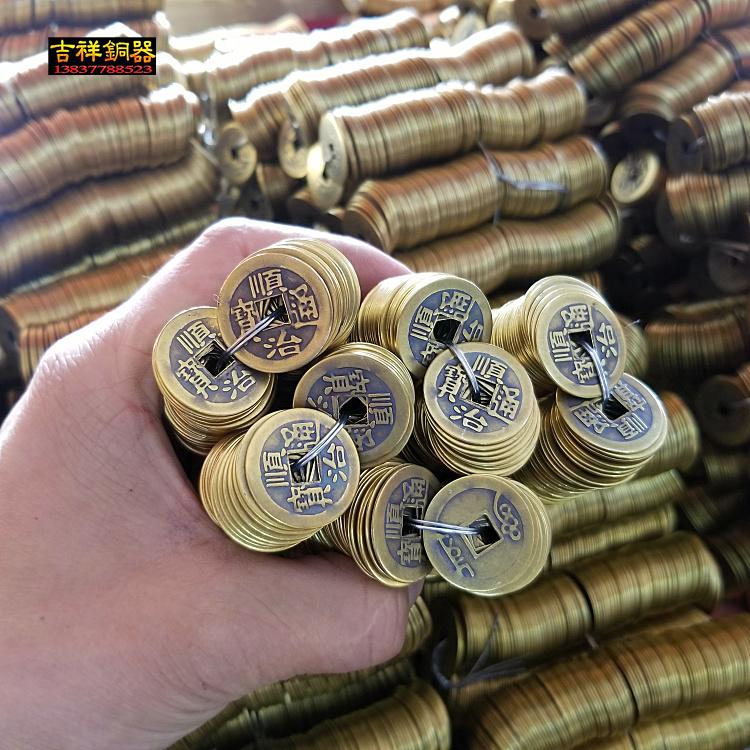 Seiko Brass Antique copper coin five emperor coin ten emperor coin craft collectibles gifts home furnishings