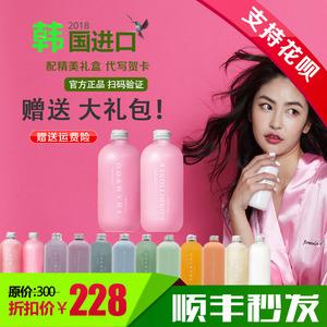 领5元券购买韩国洗发水formula of beauty女护发素玛咖珑网红轻奢控油去屑