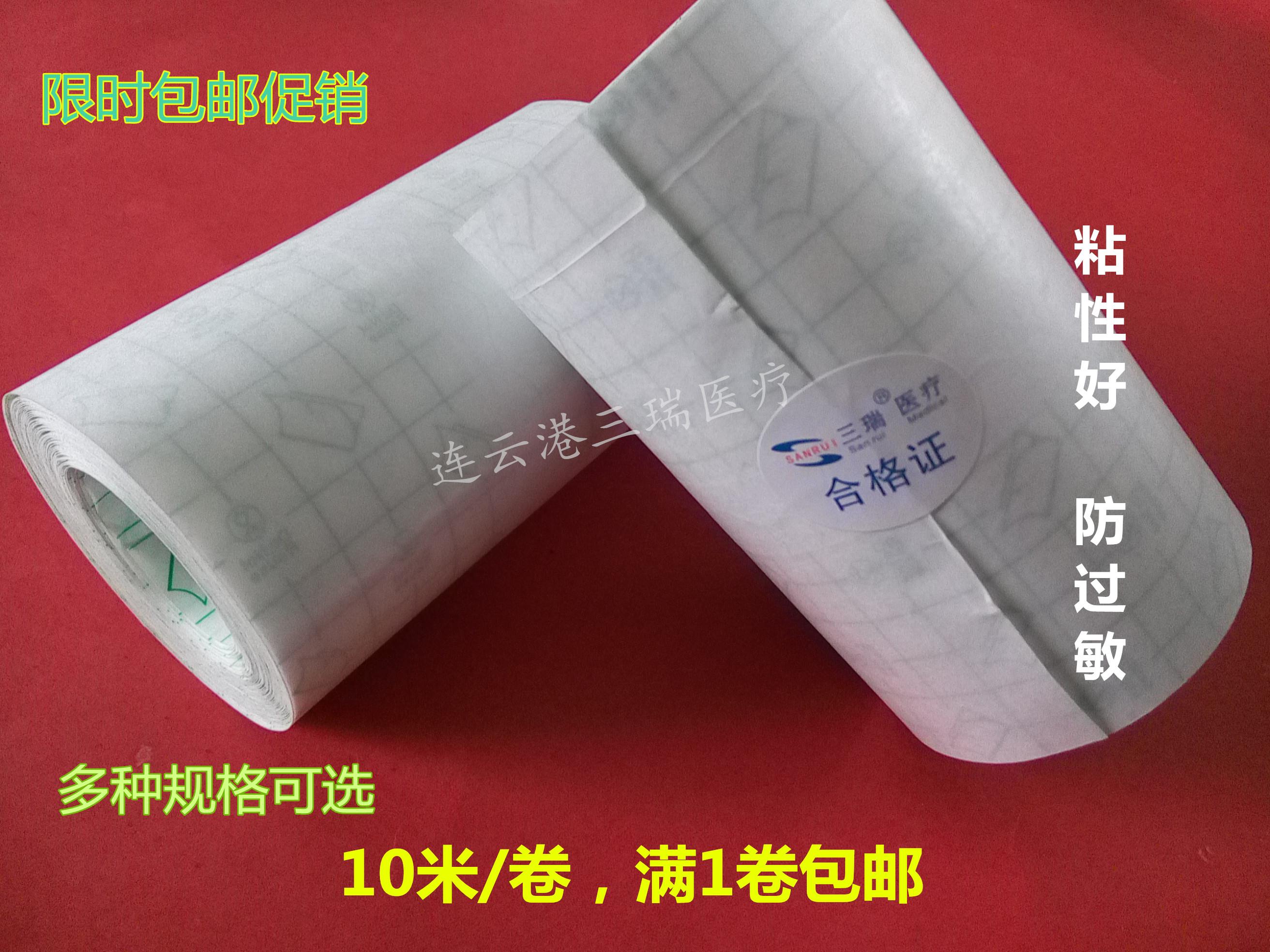 10 метров пакет mail кожзаменитель мембрана через кожа паста применять прорезиненный ткань прозрачный фольга воздухопроницаемый водонепроницаемый три вольт паста липкость хорошо защита от аллергии