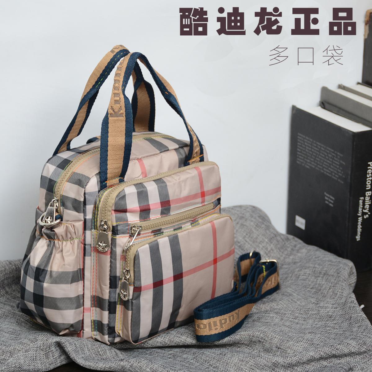Женские сумки / Кошельки / Рюкзаки Артикул 541587831589