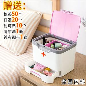 多功能大號家庭藥箱雙層手提醫藥箱家用兒童藥品箱醫療急救箱包郵