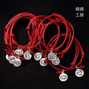 S925足银十二生肖纯银手链带吊牌玛瑙本命年红绳款可调节学生送人