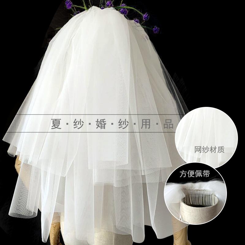 Аксессуары для китайской свадьбы Артикул 591538332679