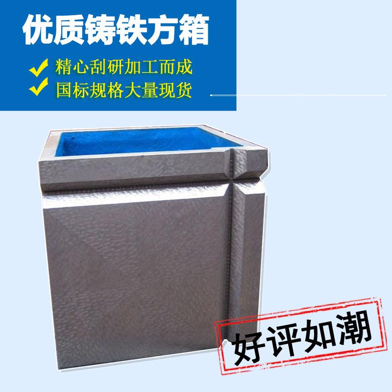 Чугунная квадратная коробка с осмотром скрещенная квадратная коробка универсальная коробка 100,150,200,250,300,400
