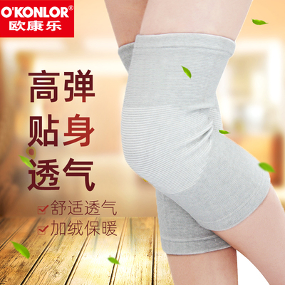 Oukangle Knee Protective Cover Warm Women's Men's Old Cold Leg Joint Paint Cover Middle-aged and Elderly Anti-cold Winter Leggings