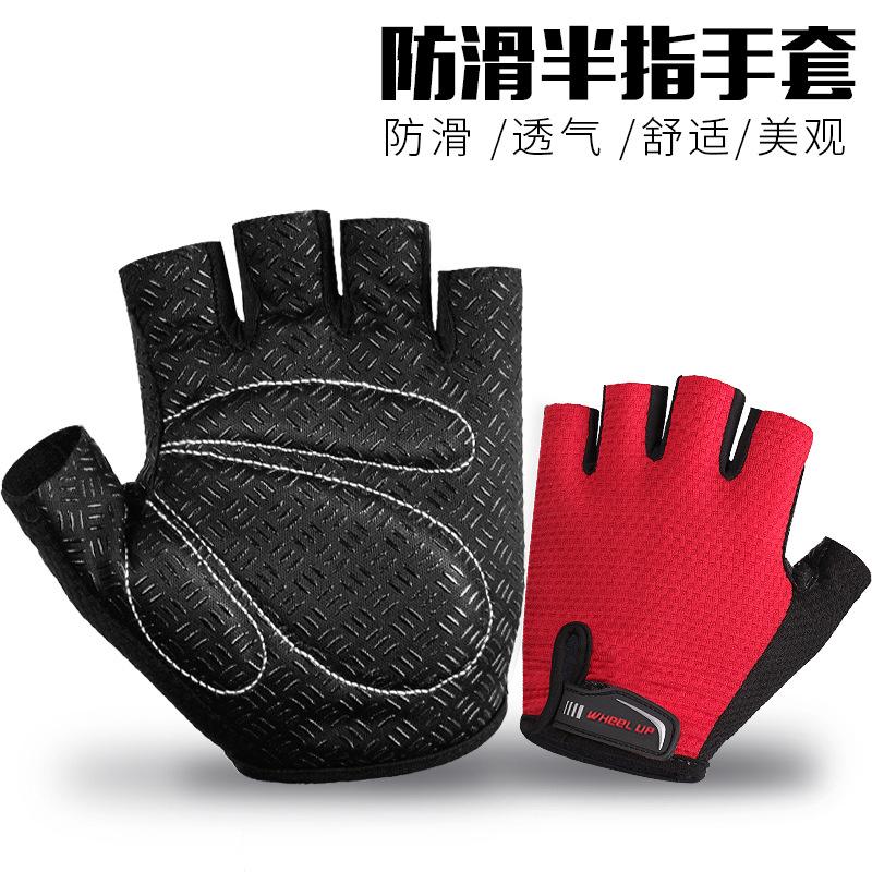 Мужские перчатки без пальцев Артикул 568302251342