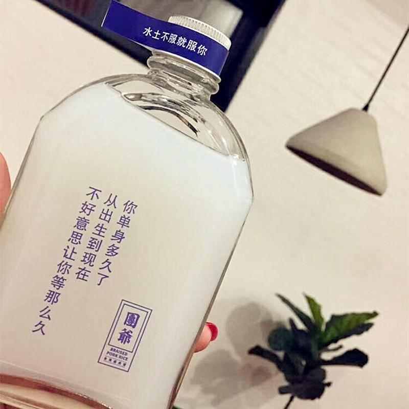 包邮网红奶茶瓶冷萃咖啡瓶铝盖玻璃瓶北欧风格饮料瓶自酿酒分装瓶