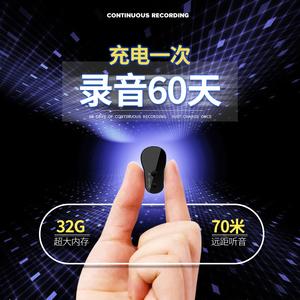 录音笔专业高清降噪小型超长待机远程大容量便携式随身设备录音器