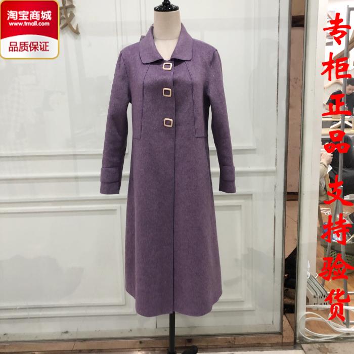 益华彩菲YHD260 冬装新2019时尚翻领方形扣A子中长双面羊毛呢大衣