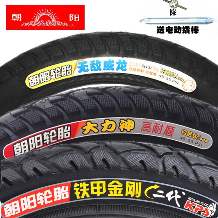 朝阳轮胎16x2.5/2.125/3.0电动车轮胎内外胎加厚大力神防刺高耐磨图片