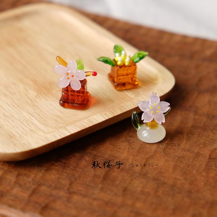 日本进口迷你mini精致手作玻璃小樱粉花朵多款摆件饰品家居