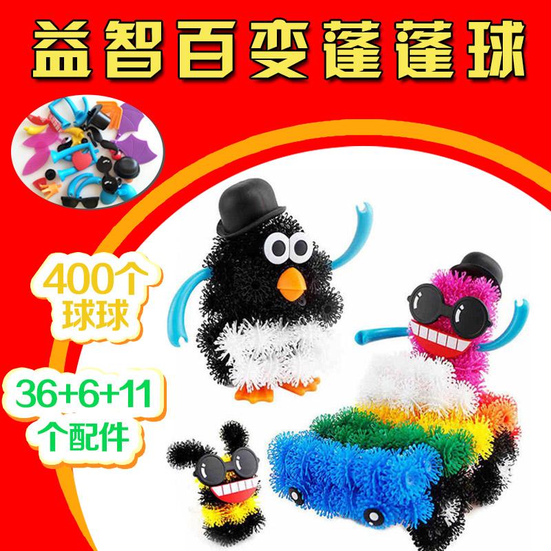 百变蓬蓬捏捏球儿童diy手工制作创意益智玩具黏黏球双沟UNF7ddUF