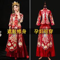 秀禾服新娘2021新款夏季结婚礼服中式婚纱女嫁衣孕妇秀和服敬酒服