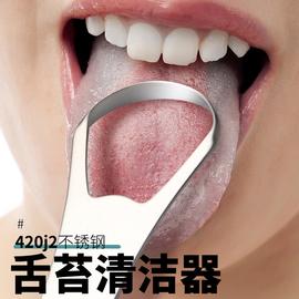 舌苔刷刮舌器刮舌苔清洁器刮舌头刷去舌苔刮舌板除口臭神器不锈钢