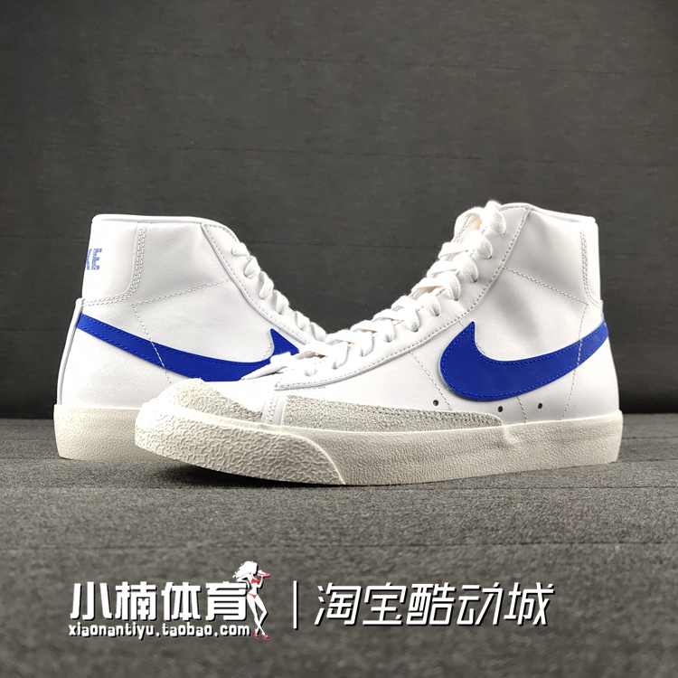 小楠体育Nike Blazer Mid'77 Vintage联名同款板鞋BQ6806-103 XP