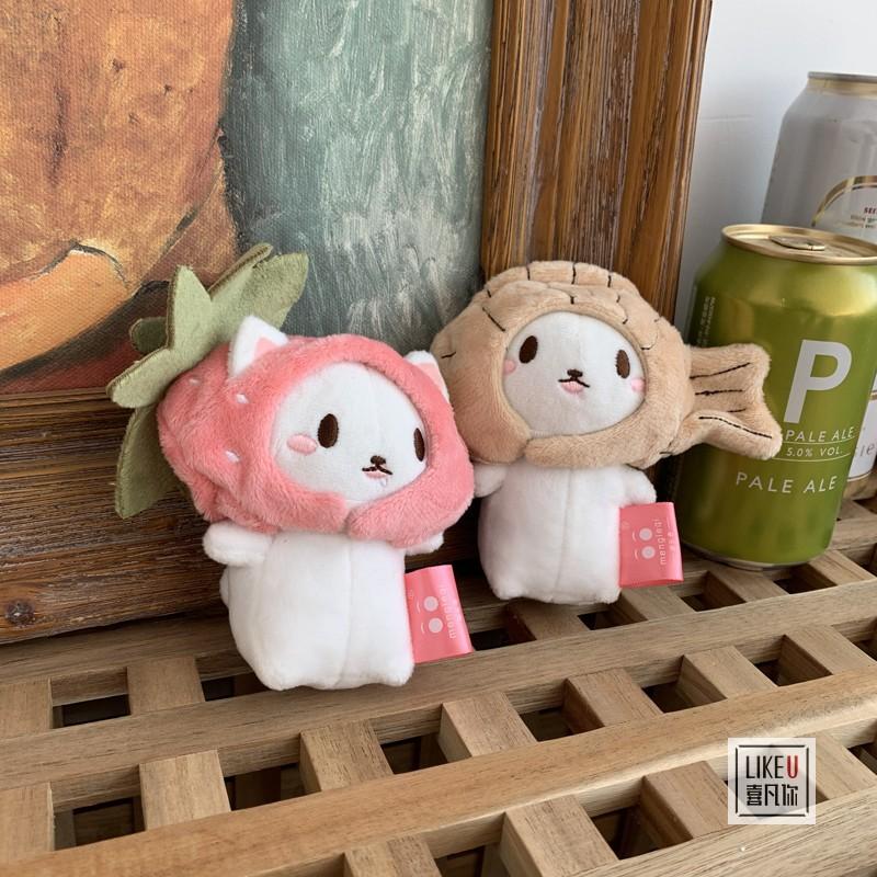 日本网红猫咪草莓可拆帽钥匙扣挂件背包玩偶公仔帽子稠鱼烧挂饰
