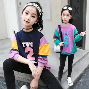 童装2020新款春装女童t恤长袖卫衣儿童中大童女孩纯棉春秋打底衫