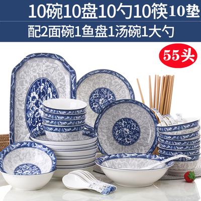 碗碟套装 青花瓷盘子碗组合餐具景德镇热卖可微波碗 特价汤碗面碗