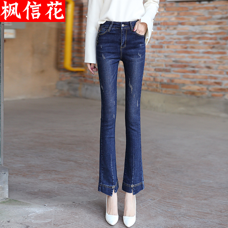 Black tassel chic jeans flared pants womens summer thin Capris Korean high waist elastic slim micro flared pants