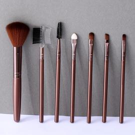 7支化妆刷套装 全套套刷包初学工具眼影刷子散粉刷眉刷唇彩妆刷子图片