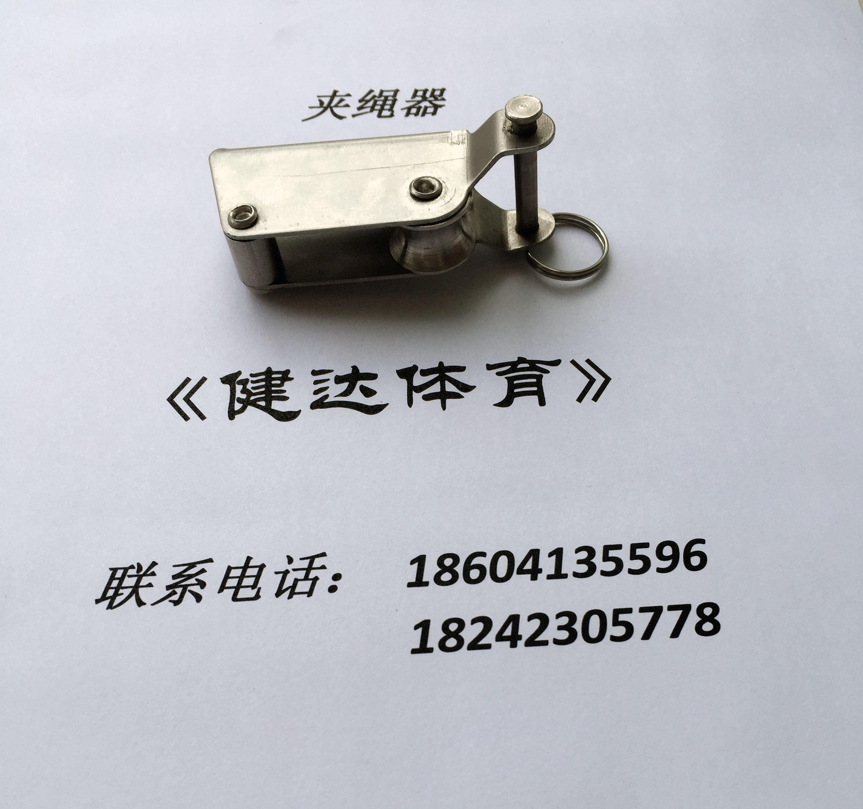Парус совет с модель высокое качество материал нержавеющей стали 304 клип веревка устройство