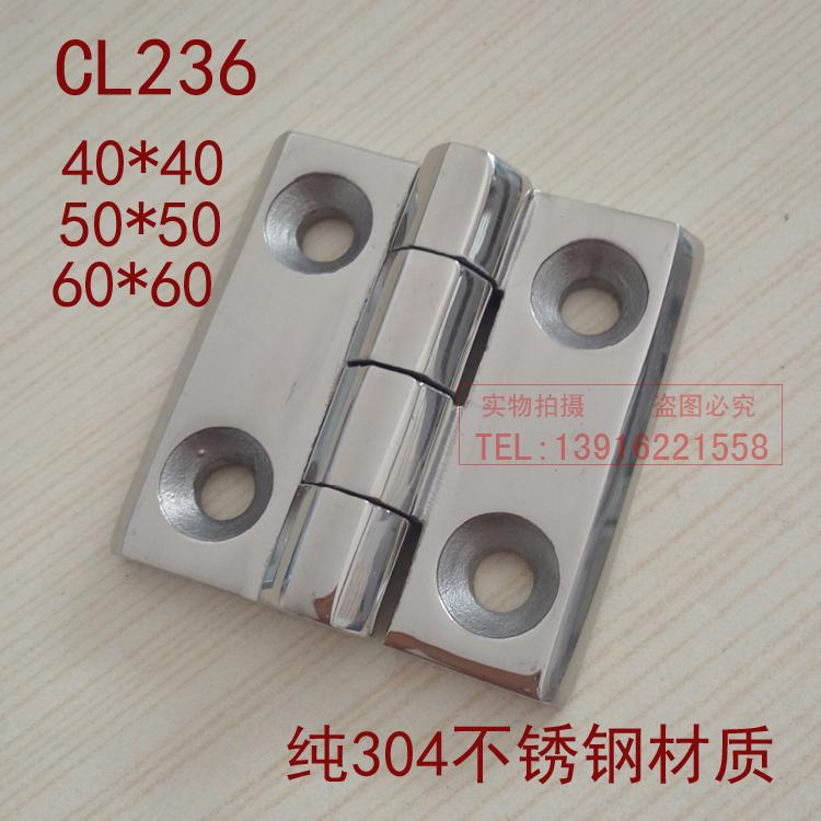 海坦 电柜箱不锈钢合页 40*40方型合页 CL218 CL236-1-2-3铰链