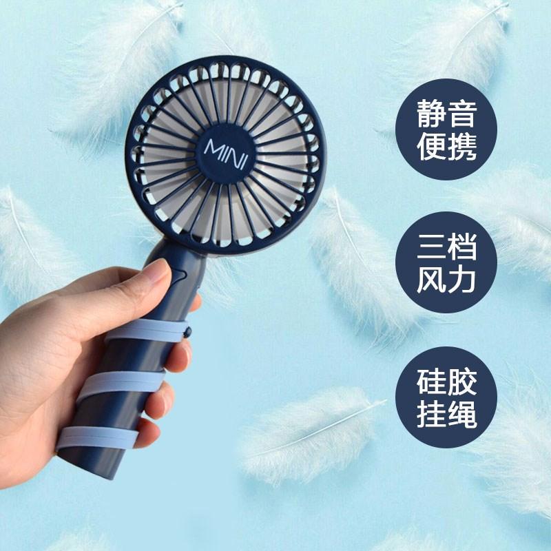 (用1元券)迷你小风扇学生家用便携式手持风扇 USB可充电户外随身宿舍电风扇