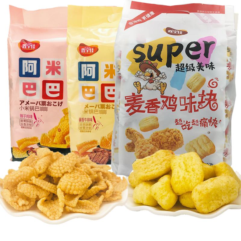 鑫宇佳麦香鸡味块阿米巴巴小米锅巴休闲零食品儿童节日大礼包包邮