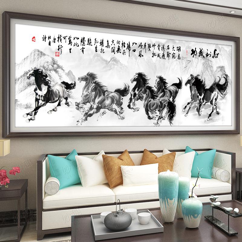 马到成功十字绣客厅古典中国古代水墨画八骏图十字绣简单新款线绣