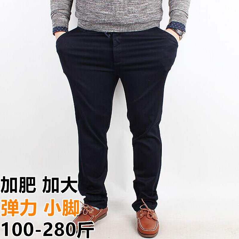 Mens summer fattening plus size fattening small legged pants for fat mens casual pants for fat people trend mens pants