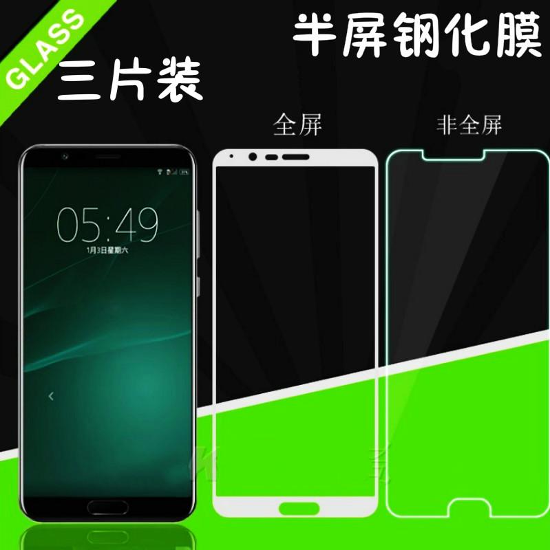 华为荣耀10钢化膜nova3E全屏覆盖3i高清9x半屏V10手机保护膜20非9 - 封面
