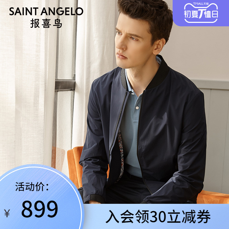 Newsletter 2021 Spring New Men's Business Casual Baseball Jacket Jacket Tibetan Snaps