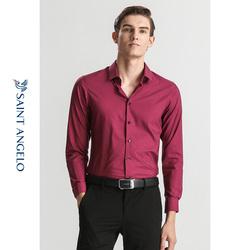 报喜鸟春季新款男士商务休闲酒红色长袖衬衫 修身提花西装衬衣男