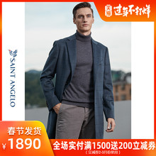 Shopping mall same newspaper happy bird new leisure long wool overcoat men's tattoo men's jacket