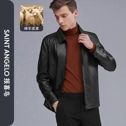 报喜鸟2021秋装新款男士时尚朋克翻领真皮皮衣黑色绵羊皮复古外套