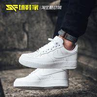 球鞋家Nike Air Force 1 AF1纯白低帮笑脸小麦空军一号315122-111