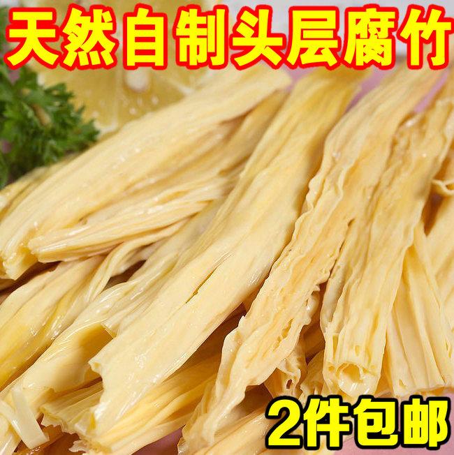 Первый слой юба сухих товаров фермер домашнее чисто натуральное ручная работа Масло Beancurd Tofu Skin 500g Promotion бесплатная доставка по китаю 1 кг