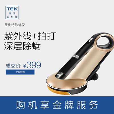 tek吸尘器是哪个国家评测