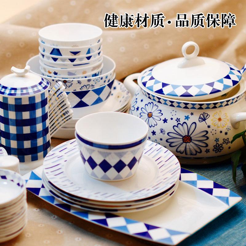 地中海風格56頭骨瓷餐具套裝