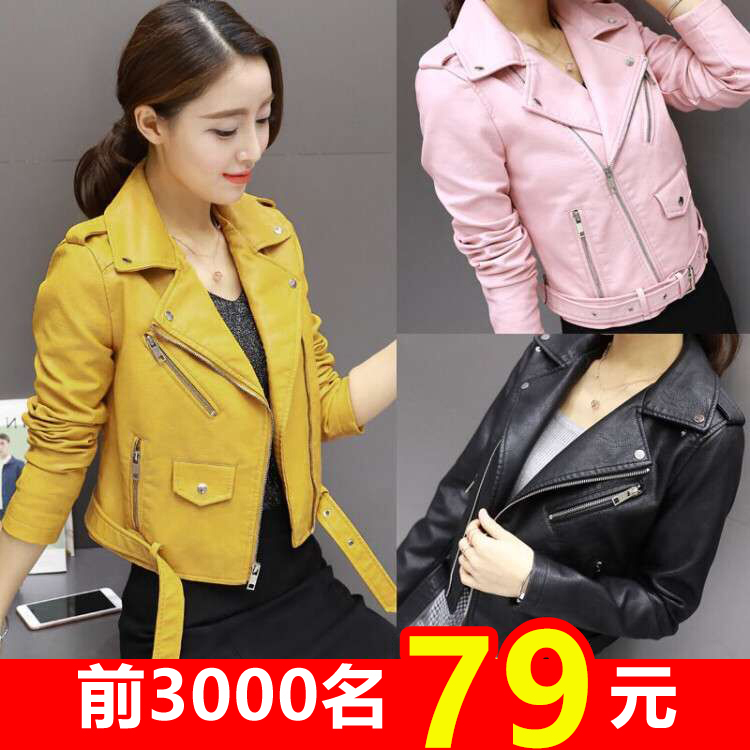 Special price leather womens 2020 spring and Autumn New Korean slim short PU leather jacket