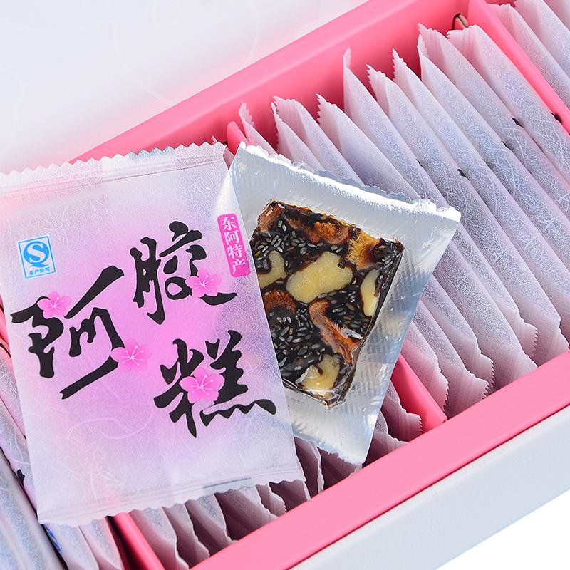 国庆 送礼 精装礼盒 送妈妈的爱 新包装 东阿发货固元糕500g