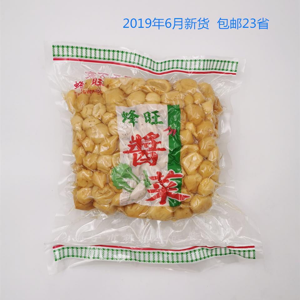 蜂旺龙眼萝卜头3斤*1袋  五香萝卜干丰旺酱菜腌制小萝卜 包邮23省