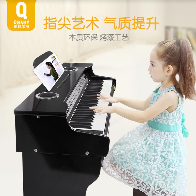 俏娃宝贝钢琴儿童木质小电钢琴61重锤键宝宝玩具礼物培训班初学