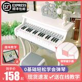 俏娃儿童钢琴玩具女孩宝宝电子琴1-2-5周岁小孩生日礼物初学家用