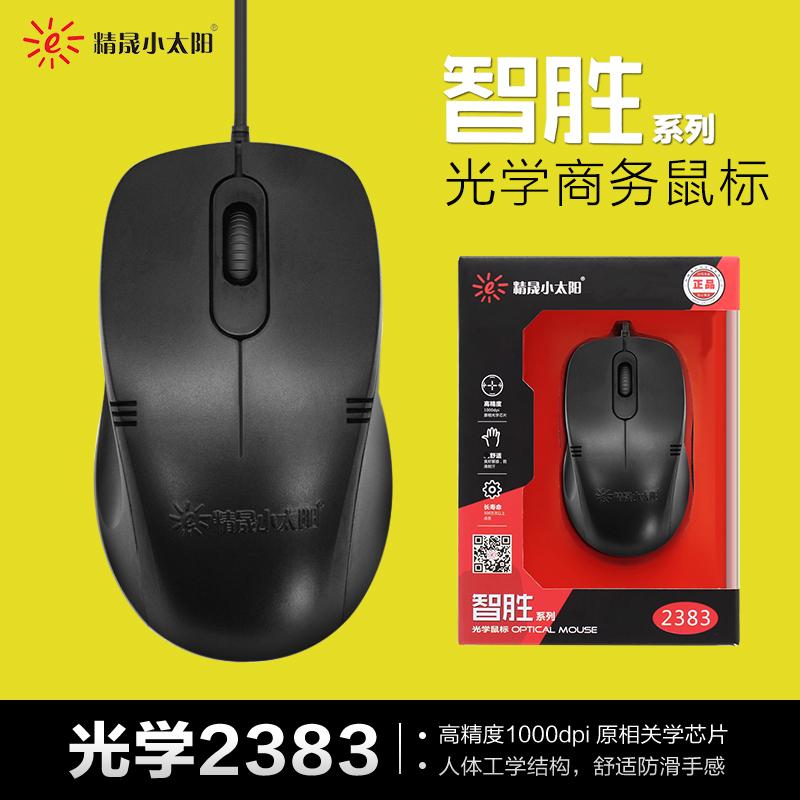 精晟小太�光�W鼠�� �P�本�_式USB有�商�辙k公��游�蚓W吧鼠��