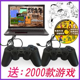 红白机游戏手柄电脑版双人有线USB 笔记本台式PC摇杆街机fc模拟器