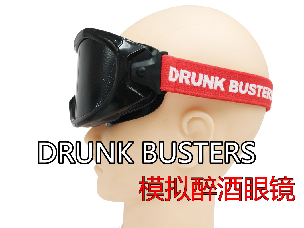 Drunk simulation glasses experience drunk driving / drunk driving hazards
