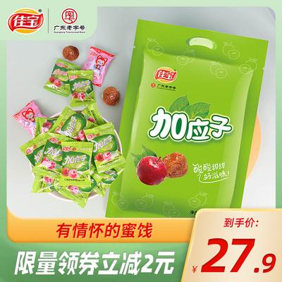 Jiabao Jiayingzi 500g Honey Jiayingzi Prunes Dried Plums Prunes Prunes Candied Candied Fruit Leisure Snacks